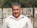 Kamal Sido