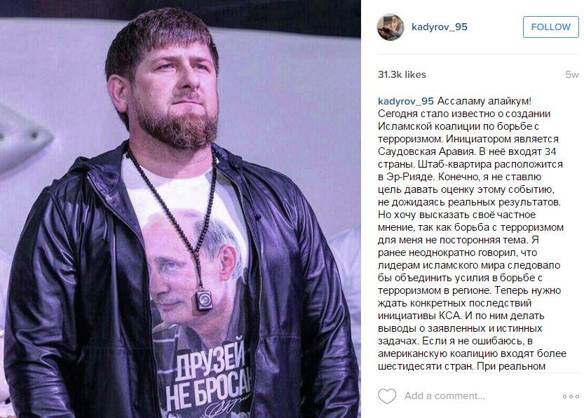Instagram-Post_Kadyrow_Putin_T-Shirt