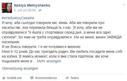 Post_Nastya-Melnychenko_Facebook